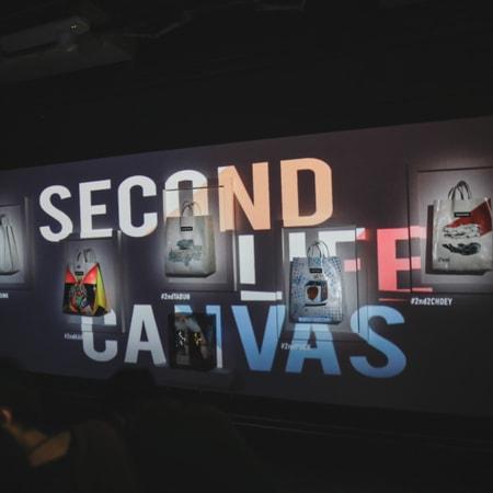 secondlife_event_2.jpg